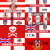 Sunderland flags and banners
